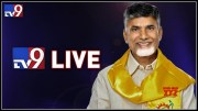 Chandrababu Holds State Level Meeting LIVE (Video)
