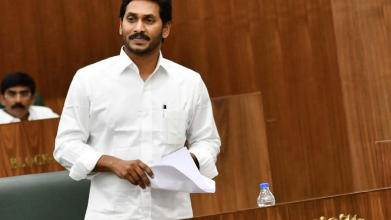 Andhra Assembly passes resolution on SCS