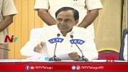 Will Build New Assembly along with Secretariat: KCR (Video)