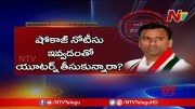 Komatireddy Rajagopal Reddy Statements Confuse T Congress Cadre (Video)