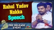 Rahul Yadav Nakka Speech At Agent Sai Srinivasa Athreya Pre Release Event (Video)