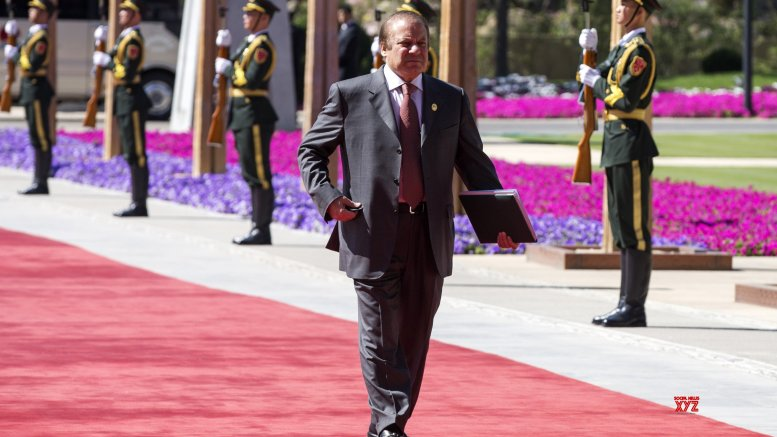 Sharif's security ramped up in London