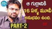Hero Sai Dharam Tej Exclusive Interview Part #2 (Video)