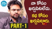 Hero Sai Dharam Tej Exclusive Interview Part #1 (Video)