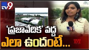 Chandrababu Naidu Press Meet LIVE : Vijayawada - TV9 (Video