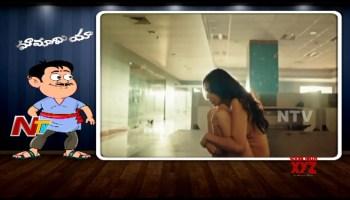 Mamamiya Full Video | Satirical Punches on Present Politics | 26-06