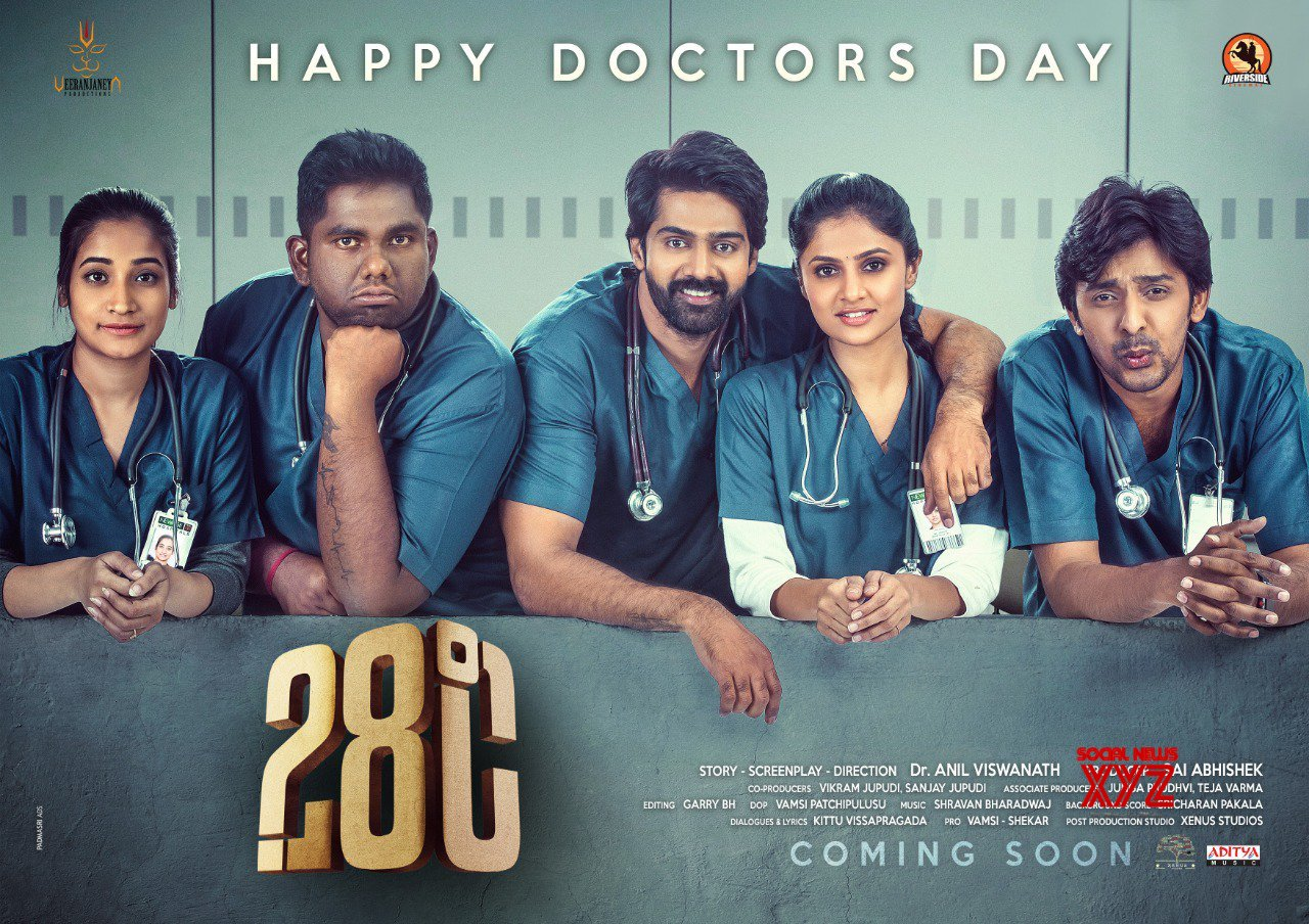 28 Degrees C Movie Happy Doctors Day Wishes Poster Social News Xyz