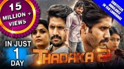 Thadaka 2 (Shailaja Reddy Alludu) 2019 New Released Hindi Dubbed Full Movie | Naga Chaitanya (Video)