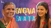 Samantha Akkineni Vs Gangavva | Ft. Nandini Reddy | My Village Show | Chai Bisket (Video)