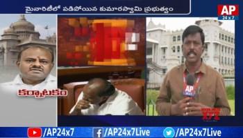 Speaker Disqualification Attack On Karnataka Rebel MLAs (Video