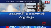 ISRO Scientists Sets All Arrangements To Launch Chandrayaan-2 Project (Video)