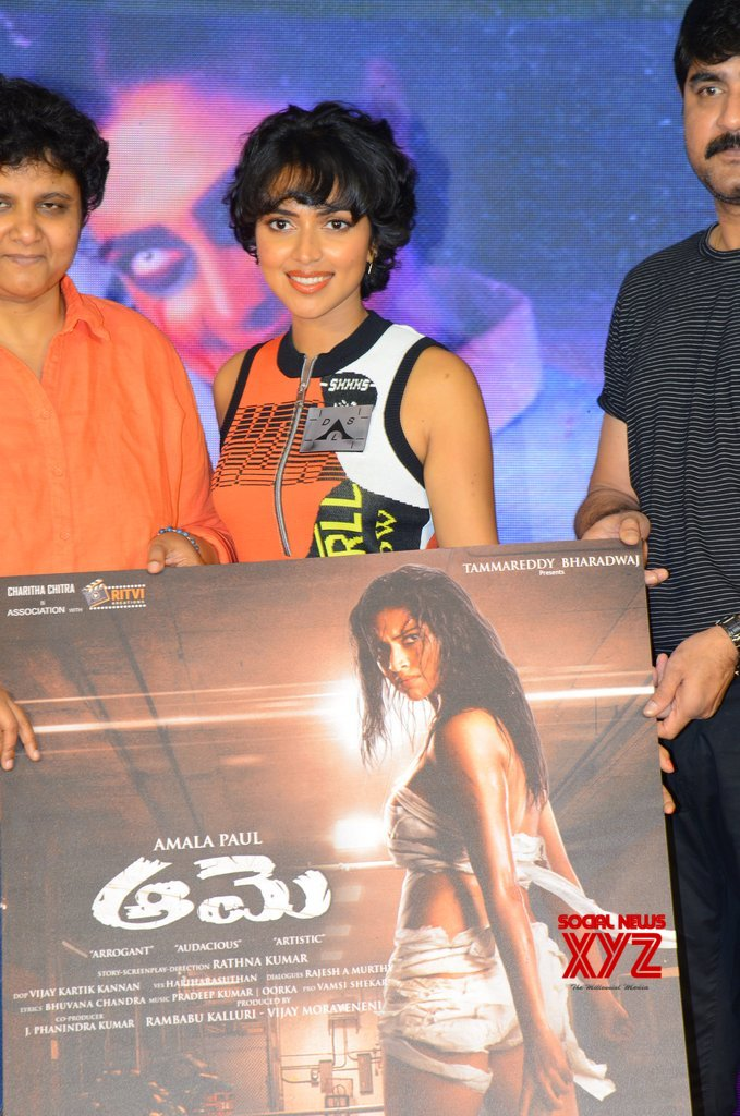 Amala Paul's Aame Movie Press Meet Gallery