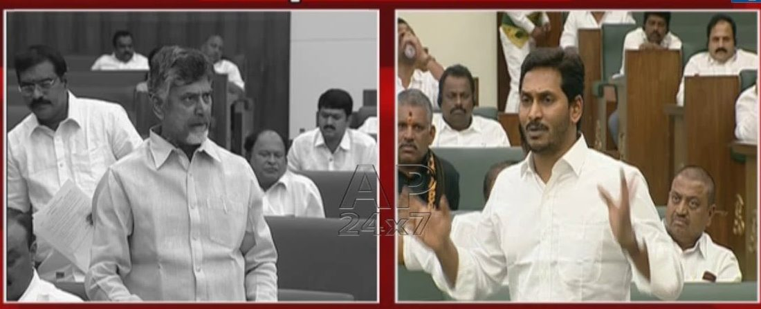 Can Jagan give a befitting reply to Naidu's question in Assembly?