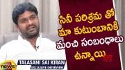 Talasani Sai Kiran Yadav About His Relations With Telugu Film Industry (Video)