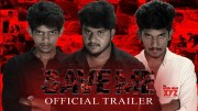 SAVE ME - Official Trailer | A2 Studio (Video)