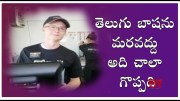 Forigner About the Greatness of Telugu (Video)