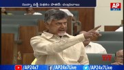 War of Words Between TDP and YCP in AP Assembly Sessions 2019 (Video)