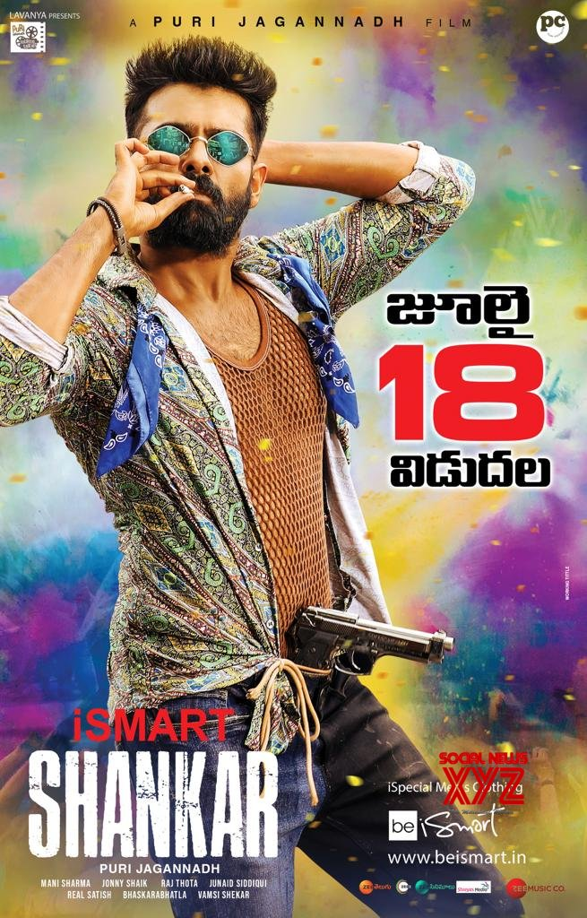 Image result for ismart shankar poster