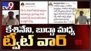 Twitter war between Kesineni Nani and Buddha Venkanna - TV9 (Video)