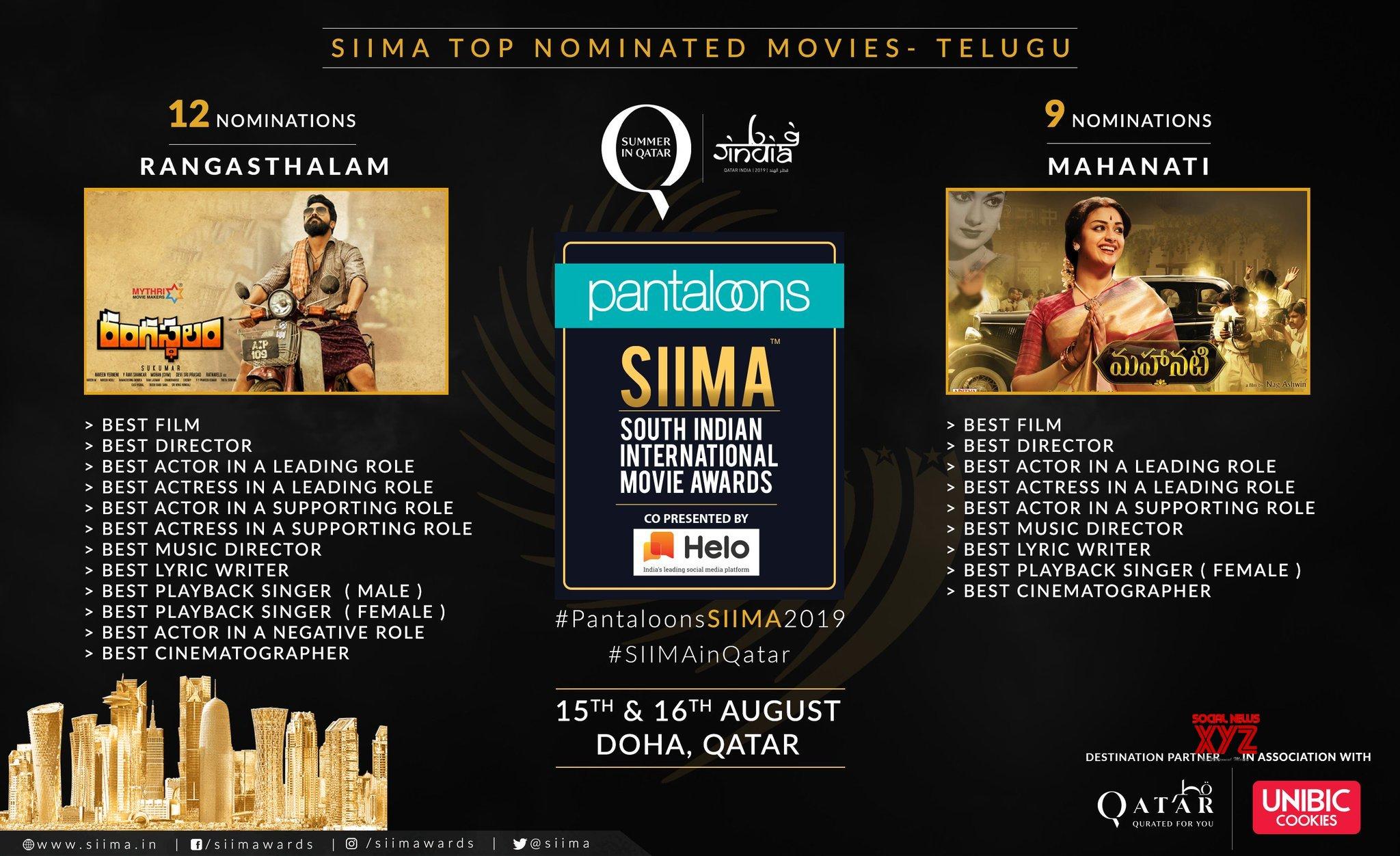 SIIMA 2019 Top Nominated Movies In Telugu - Social News XYZ
