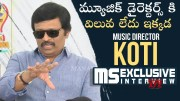 Music Director Koti Exclusive Interview (Video)