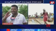 Collectors Gave Permission For Sand Ramp In Rajahmundry (Video)