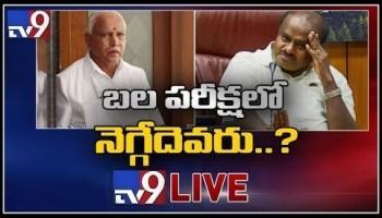 Kumaraswamy Floor Test In Karnataka Assembly (Video) - Social News XYZ