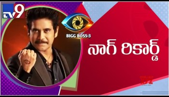 Bigg Boss 3 : Sreemukhi nominated for next week elimination - TV9