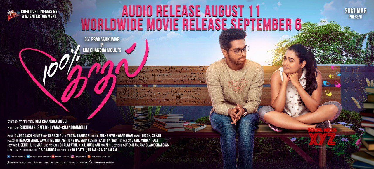 100 Percent Kaadhal Audio Releasing On August 11th And Movie