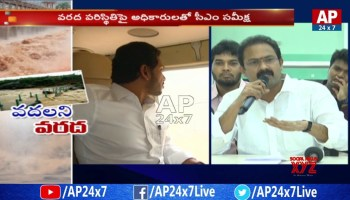 AP CM YS Jagan Opens New Central YCP Office In Tadepalli [HD] (Video