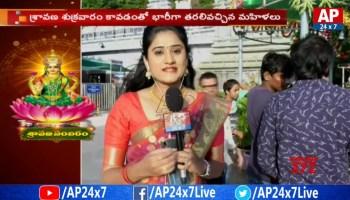 Sravana Masam 2019 Celebrations In Vijayawada Durga Temple