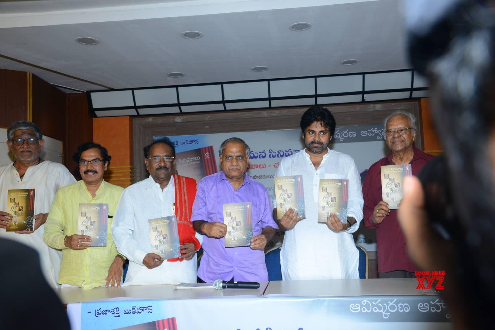Telakapalli Ravi's Mana Cinemalu Book Launch By JanaSena Chief Pawan Kalyan Gallery Set 2