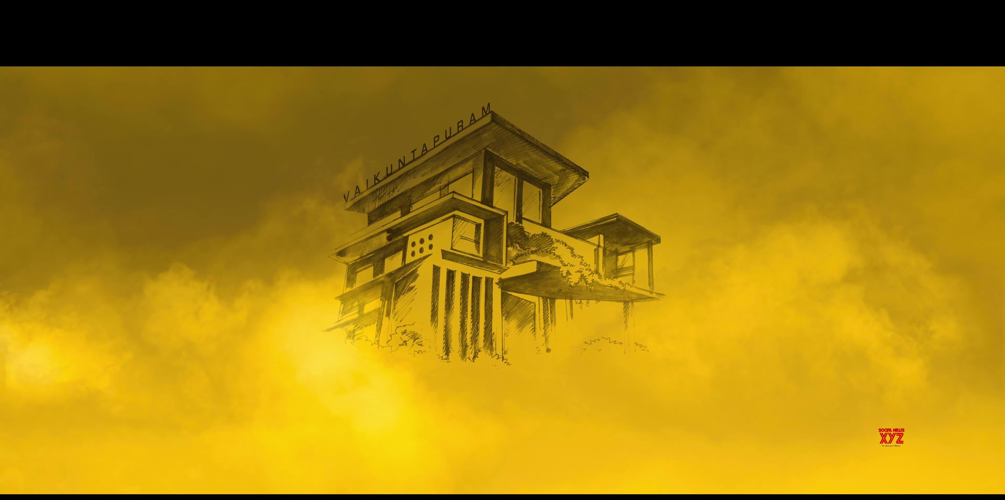 Allu Arjun And Trivikram's Ala Vaikunthapuramulo First Glimpse Stills