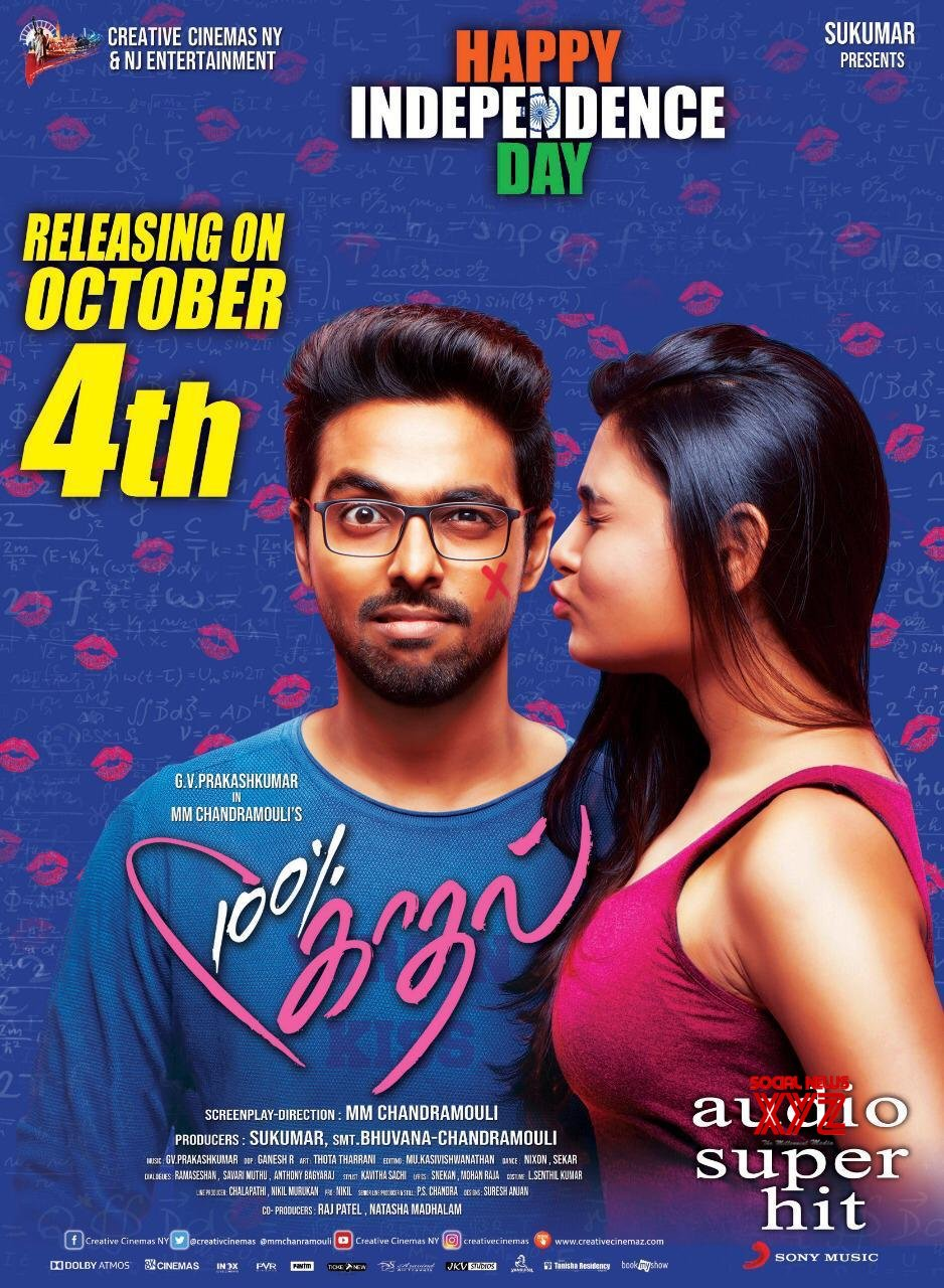 GV Prakash And Shalini Pandey's 100 Percent Kadhal To Release On October 4th