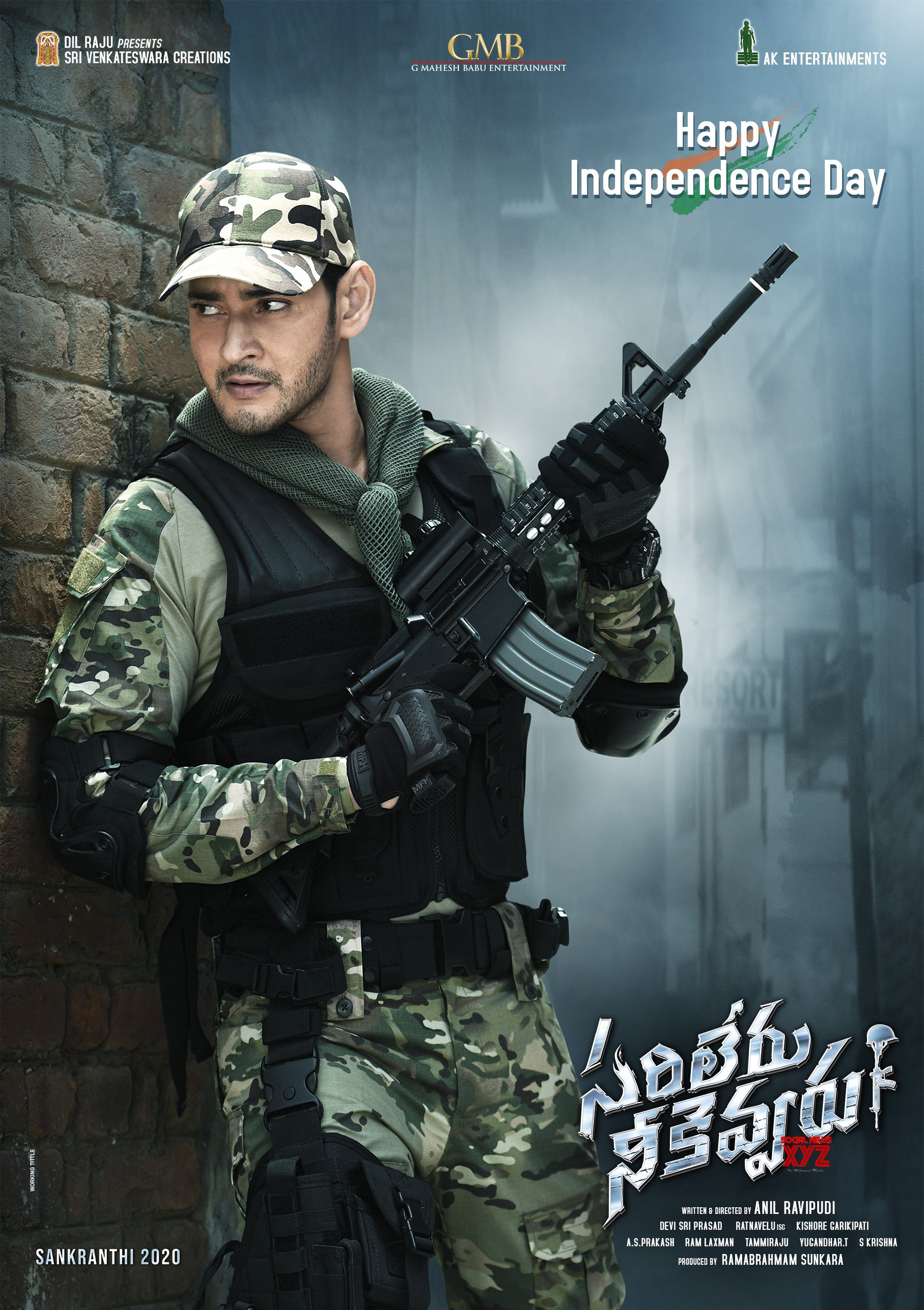 Team Sarileru Neekevvaru Salutes The Indian Army With A Tribute Video This Independence Day