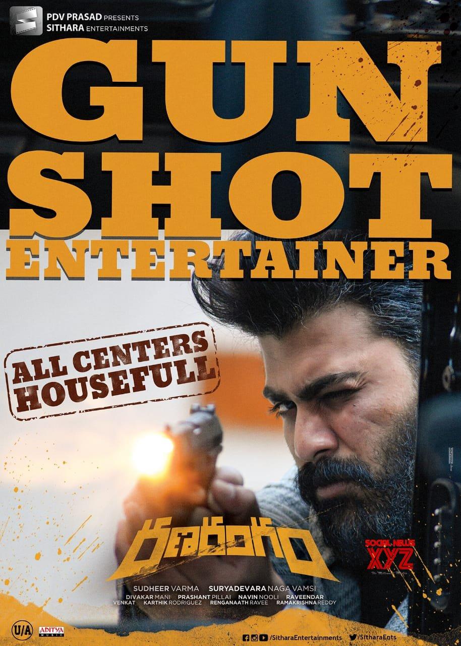 Ranarangam Movie Gun Shot Entertainer Posters