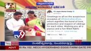 Raksha Bandhan - YS Sharmila Ties Rakhi to YS Jagan - TV9 [HD] (Video)