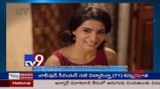 Samantha to make web series in Bollywood  - TV9 [HD] (Video)