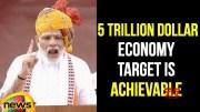 PM Modi Says 5 Trillion Dollar Economy Target Is Achievable  [HD] (Video)