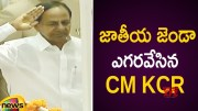 CM KCR Hoists Indian National Flag At Golconda Fort In Hyderabad  [HD] (Video)