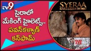 Pawan Kalyan's voice over for Sye Raa? - TV9 [HD] (Video)