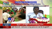 73rd Independence Day celebrations - TV9 [HD] (Video)