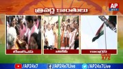All Parties Main Leaders Independence Day Celebrations In Telangana  [HD] (Video)