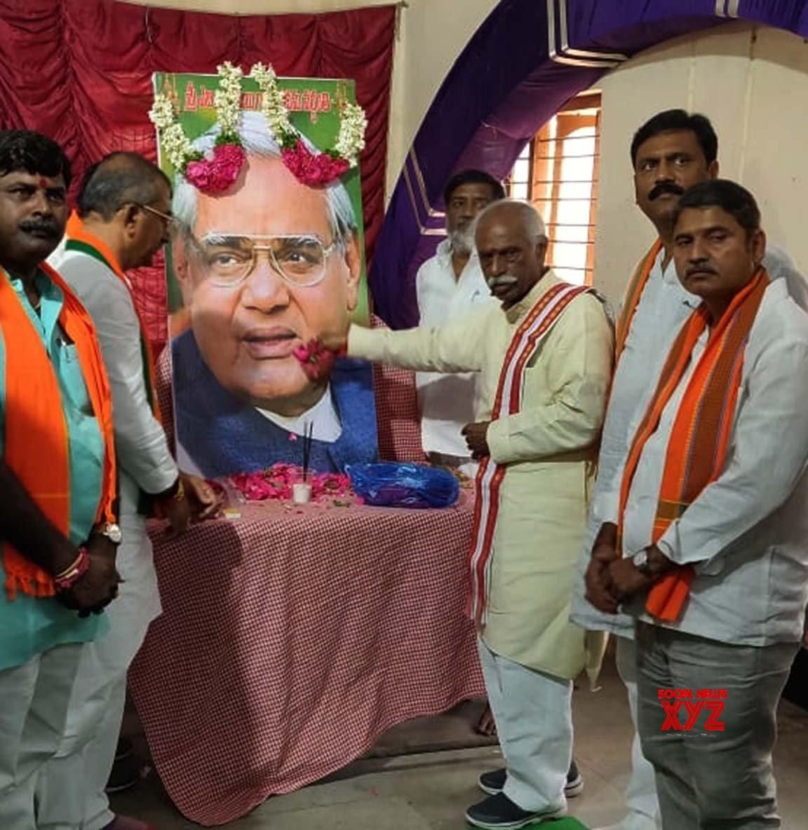 Hyderabad: Atal Bihari Vajpayee's first death anniversary - Bandaru Dattatreya pays tributes #Gallery