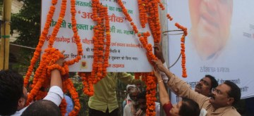 Lucknow Mayor Sanyukta Bhatia inaugurates 'Hazratganj Chauraha' that has been renamed after Former Prime Minister Atal Bihari Vajpayee as 'Atal Chowk', on his first death anniversary, in Lucknow on Aug 16, 2019. (Photo: IANS)