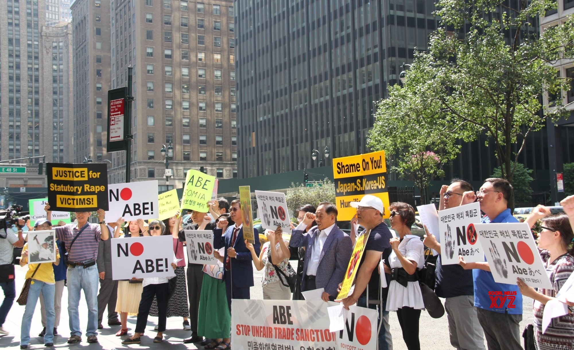 New York: Protests in New York on anniversary of liberation from Japan #Gallery