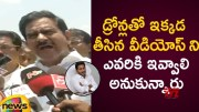 TDP Leader Devineni Uma Serious Allegations On YCP Over Krishna Flood Water  [HD] (Video)