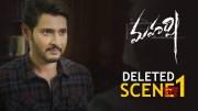 Maharshi Deleted Scene 1 [HD] - Mahesh Babu   Vamshi Paidipally (Video)