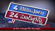 4 Minutes 24 Headlines - TV9 [HD] (Video)