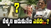 No Food And Water Facility For Flood Affected People In Vijayawada  [HD] (Video)